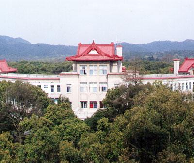 Zhejiang Hospital