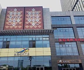 宁波世纪东方广场
