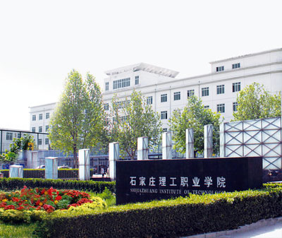 Shijiazhuang Institute of Technology