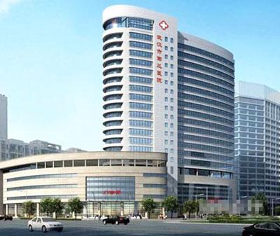 Wuhan No. 3 Hospital